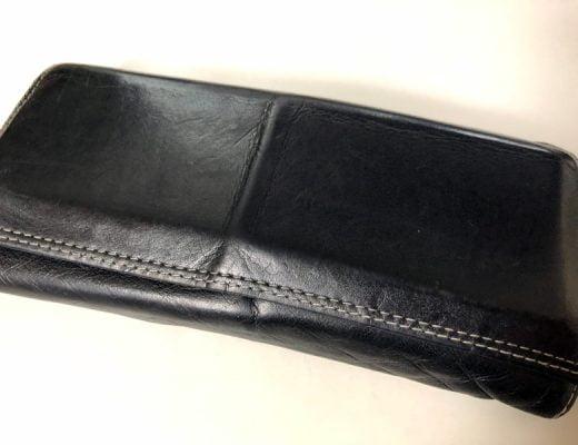 紛失した財布であり、見つかった財布